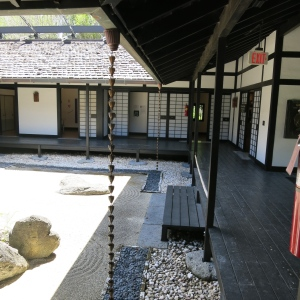 Museum at Morakami had displays on local history, and life in Japan (school, family life, transportation)