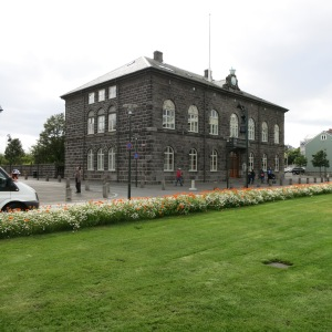 One of the oldest buildings in Reykjavik town center, which means it was probably about 100 years old. There is very few buildings over 100 years because it was a small-scale agrarian economy.